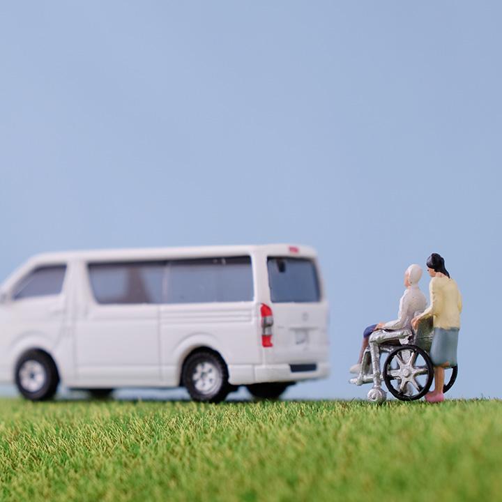 用途が限定されない「福祉タクシー」について