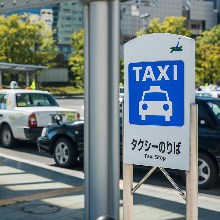 普通のタクシーとは違うやりがいがある